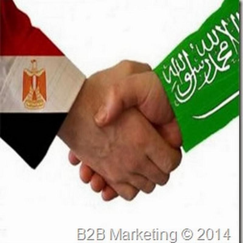 اهم المنتجات المصرية التي تصدر الي السوق السعودي