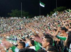 Crazy Nacional fans in the upper bowl.