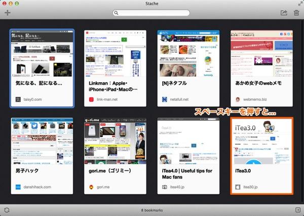 Mac app productivity stache5