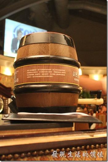 台北-美麗華金色三麥。蜂蜜啤酒10公升,約可斟滿30杯。