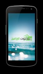خلفيات نظام أبل الجديد iOS7 للأندرويد - 3