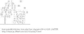 [AA]初音ミク 七夕 (ボーカロイド)