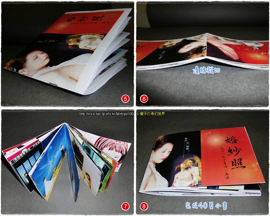 scrapbook05.jpg