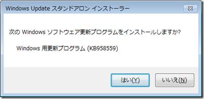 Windows6.1-KB958559-x86-01