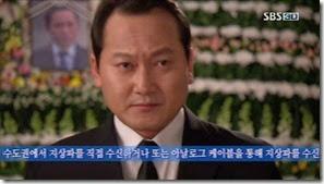 Kang.Goo's.Story.E2.mkv_002119613_thumb[1]