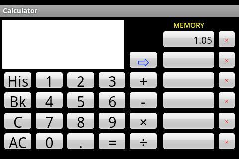 メモリー電卓