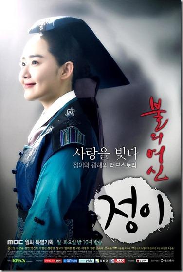Jung-Yi