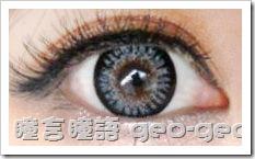 GEO隱形眼鏡-WMM-305水晶巨目灰