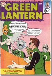 P00007 - 3 - Sinestro Green Lanter