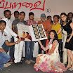 Neerparavai Audio Launch Photos 2012