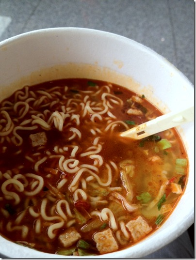 spicy Instant Noodle