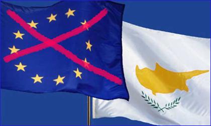 κυπρος-διεθνη-μεσαψψψ