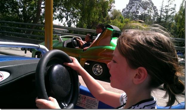 drive gimm