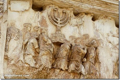 Arch of Titus Temple treasures scene left, tb112105077