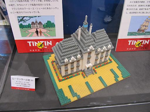Nanoblock TINTIN Moulin Searle Castle Geduldspiele Geduldspiel