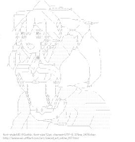 [AA]Lyfa (Sword Art Online)