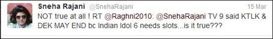 Sneha Rajani Screenshot