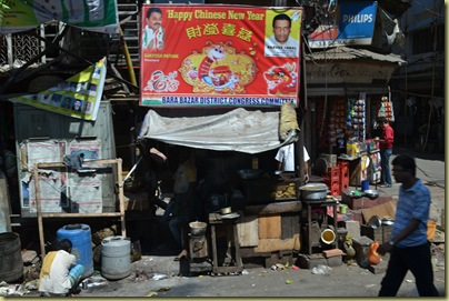 Street Stall-001