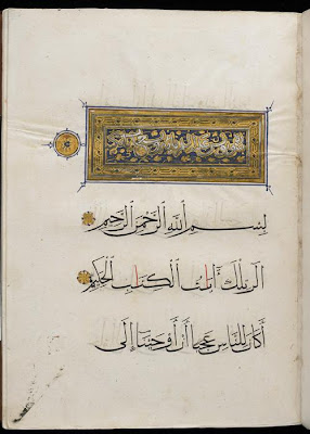 A section of a Koran | Origin:  Egypt | Period: late 14th century  Mamluk period | Details:  Not Available | Type: Opaque watercolor, ink, and gold on paper | Size: H: 37.6  W: 26.3  cm | Museum Code: S1986.28 | Photograph and description taken from Freer and the Sackler (Smithsonian) Museums.