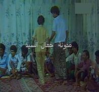 المطرب عبود زين وأخوه عدنان يرقصان على أنغام حمدون3