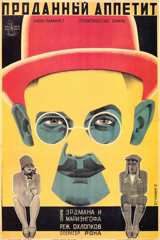 The_Sold_Appetite_1928.jpg