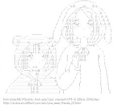 [AA]Yamagishi Saki & Fujimiya Kaori Stuffed-animal suit (One Week Friends)
