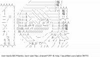 TwitAA 2014-03-01 18:25:45