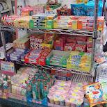 SANKO japanese store in Toronto, Ontario, Canada
