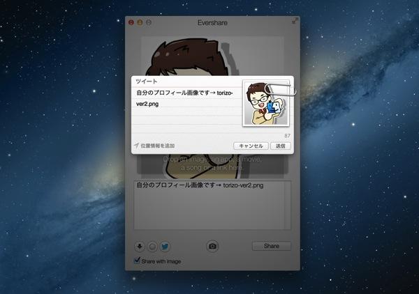 Mac app social networking evershare5