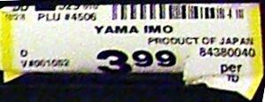 Yama Imo