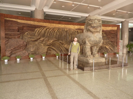 Me looking like a goofball outside the excellent Shaanxi museum, Xi'an.