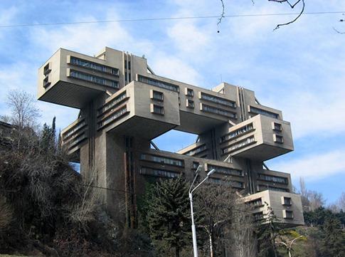 78. Departamento de Estado de Tráfico (Tbilis, Georgia)