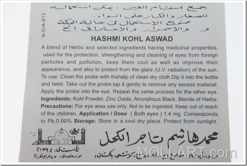 ingredientes-hashmi-khol-aswad