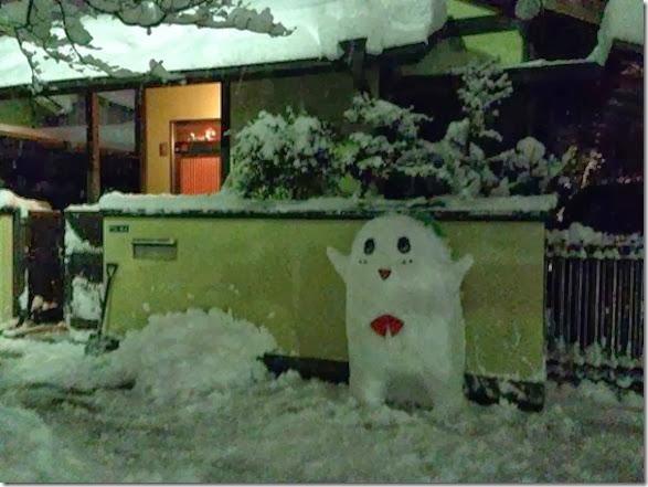 funny-japan-snow-056