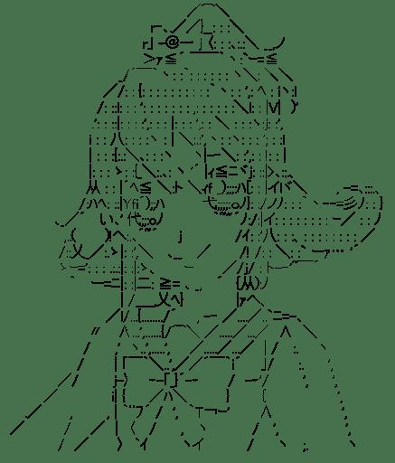 相田マナ (ドキドキ!プリキュア)