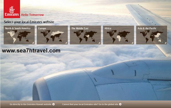 شرح حجز طيران الامارات