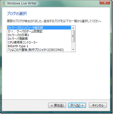 windows_live_writer4