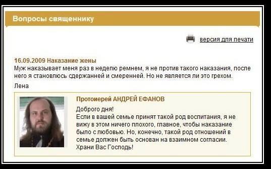 85% россиян одобряют деятельность Путина, - опрос - Цензор.НЕТ 7775