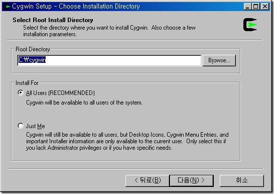 그림 4. cygwin 설치 - root install directory 선택