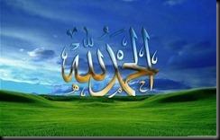 islamic-wallpaper-alhamdulillah