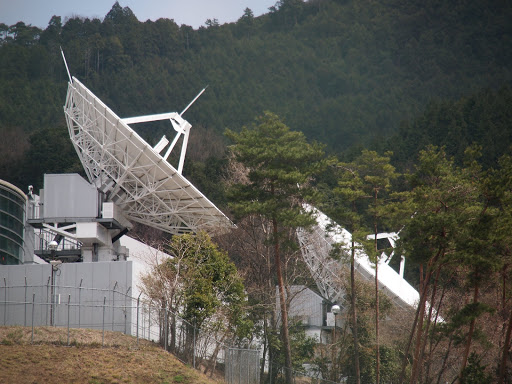 [写真]常陸太田を望遠で