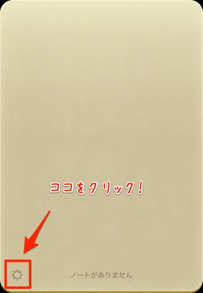 20120908032028