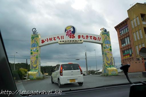 20111229okinawa418.jpg