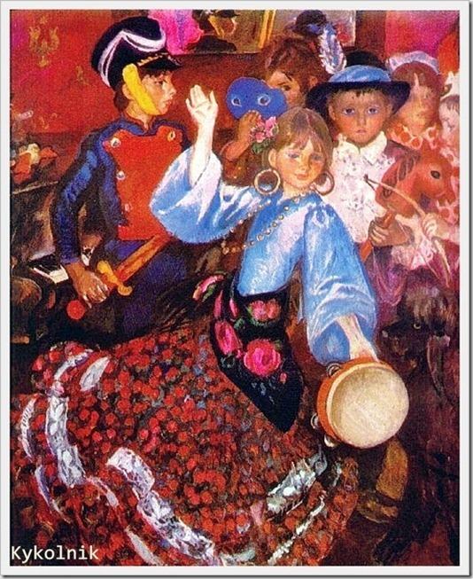 Богаевская Ольга Борисовна (Россия, 1915 - 2000)  «Детский праздник» 1980