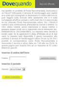 Screenshot of Dovequando (Poste)