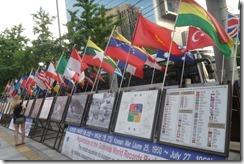 Seoul 107