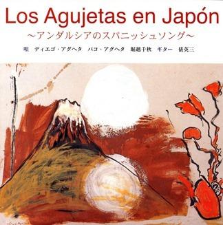 Los Agujetas en Japón - Frontal_thumb[7]