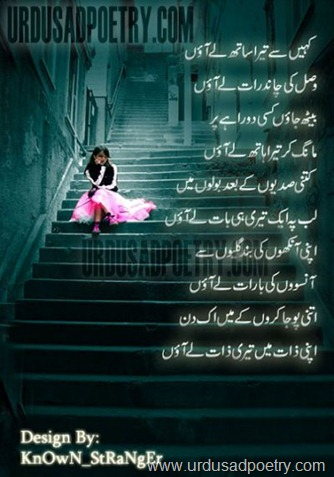 Mohabbat-Love-Dard-Poetry