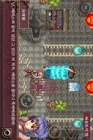 Screenshot of 다크 나이트_게임