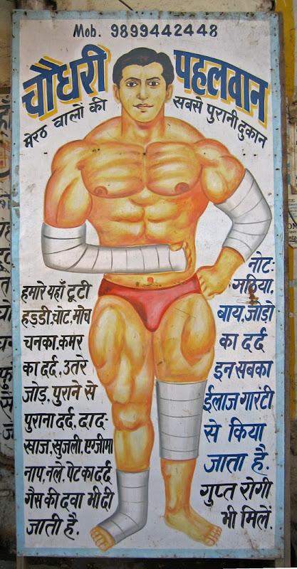 indian-street-art-13